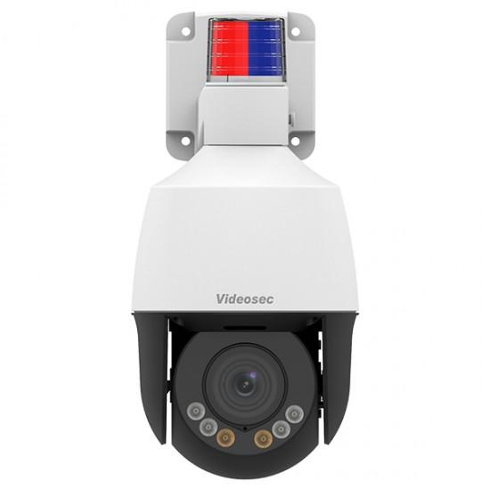 PTZ-675IQ-X4SWAL 5.0MP PTZ kamera
