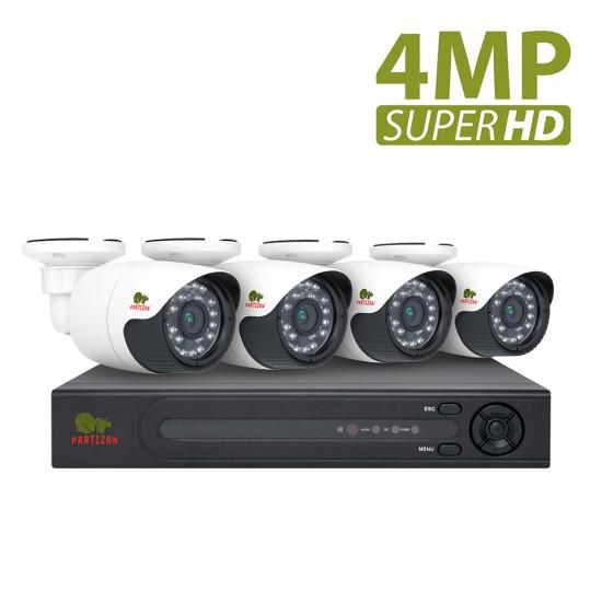 4.0MP zunanji set AHD-120 4xCAM + 1xDVR