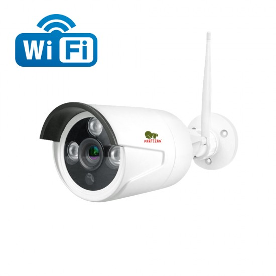 2.0MP Wi-Fi IP camera IPO-2SP Kit 2.0