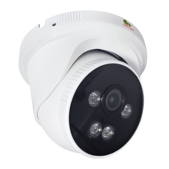 5.0MP IP camera IPD-5SP-IR Starlight 3.0 Cloud (FULL COLOUR)
